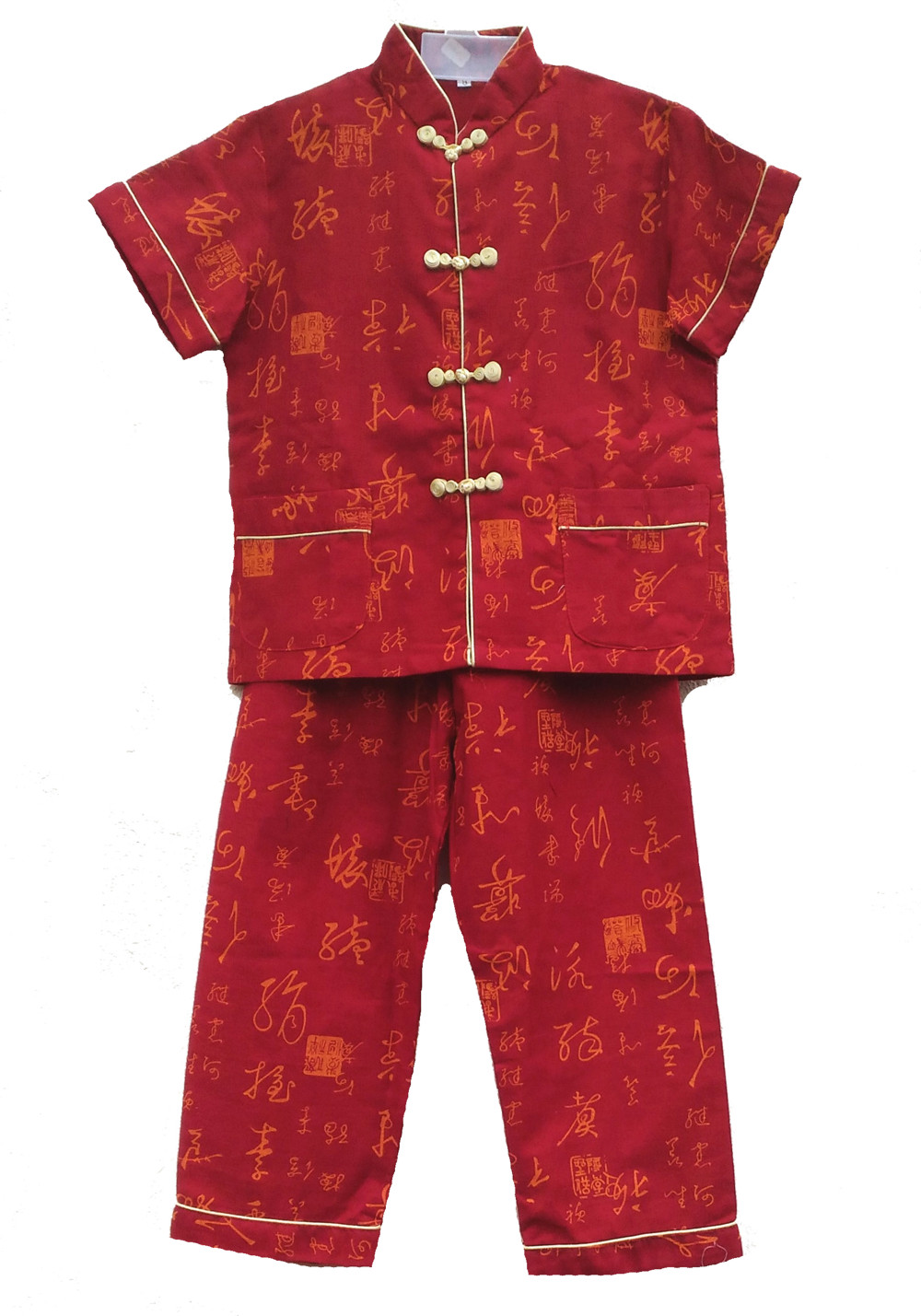 pyjama asiatique pour enfant rouge. Black Bedroom Furniture Sets. Home Design Ideas