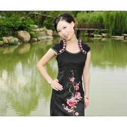Mini Robe Asiatique Hotesse Noir