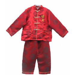 Pyjama Enfant Boutique Asiatique