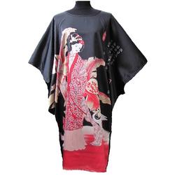 Kimono Japonais Courte Boutique Asiatique
