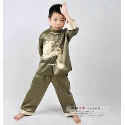 Pyjama Asiatique Enfant Bonheur Dragon