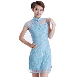 Robe Asiatique Courte Paris Mode