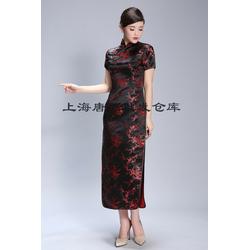 Robe Asiatique pour Fete