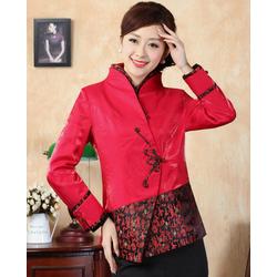 Veste Asiatique Femme Bonheur Motif