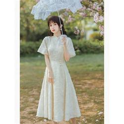 Robe Asiatique Femme Mariage