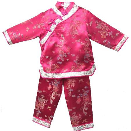 Ensemble Hivre Pour Bebe Asiatique