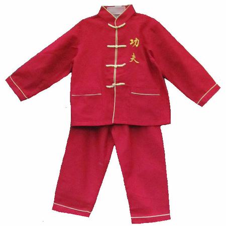 Ensemble Kungfu Enfant