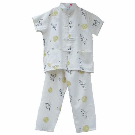 Pyjama Enfant Asiatique Pour Ete