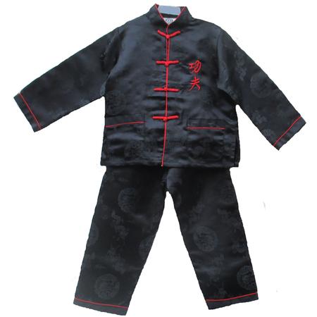 Pyjama Ensemble Enfant Asiatique