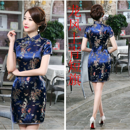Robe Asiatique Bleu