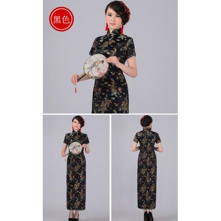 Robe Asiatique Longue Traditionnelle Dragon Noir